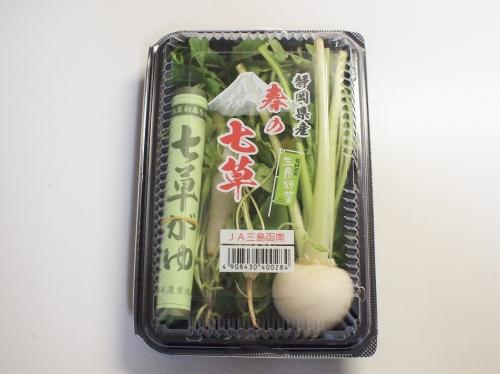 500七草粥170115