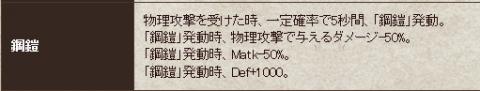 b9bd469d8f2758277f6597b824ab43a5.png