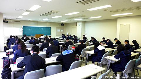 県模試2017b