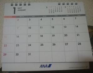 anaカレンダー