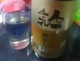 日本酒2016