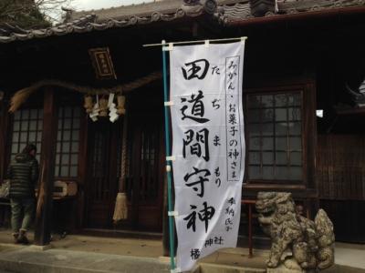 橘本神社1