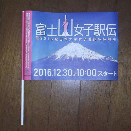 DSCF6088-63.jpg
