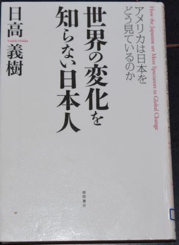 DSC_0088-56.jpg