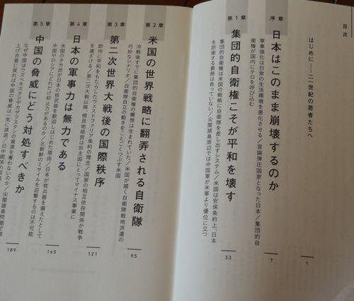 DSC_0099-56.jpg