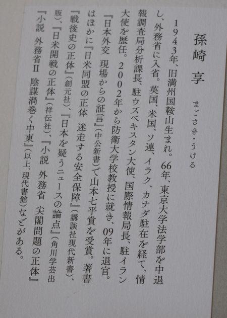 DSC_0103-56.jpg