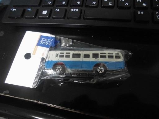 三菱ふそう路線バス