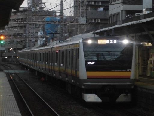 E233系ナハN3編成