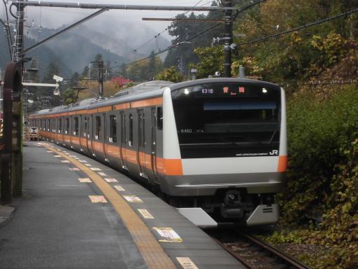 E233系トタ青460編成