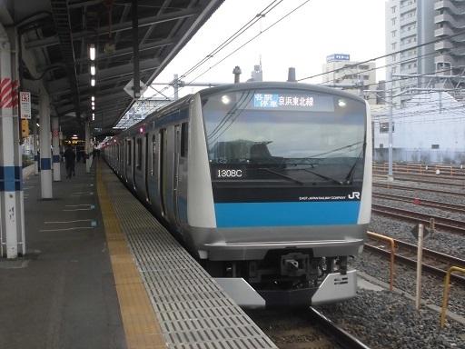E233系サイ125編成