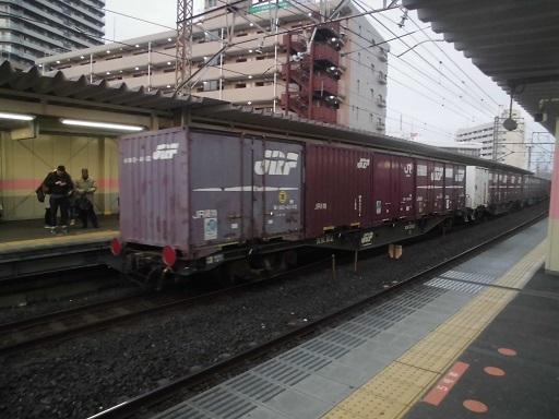 コキ104-2021