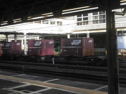 コキ104-2532