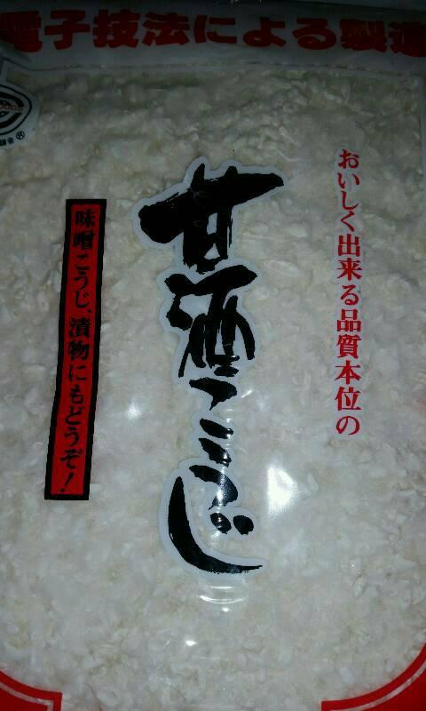 moblog_810ac7bd.jpg