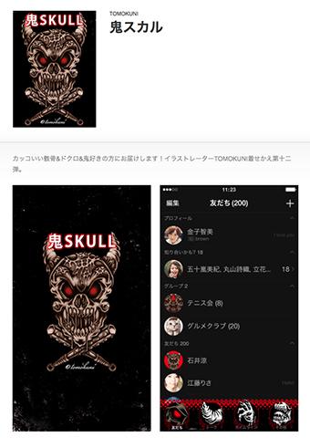 01_s_20161130093937f8e.jpg