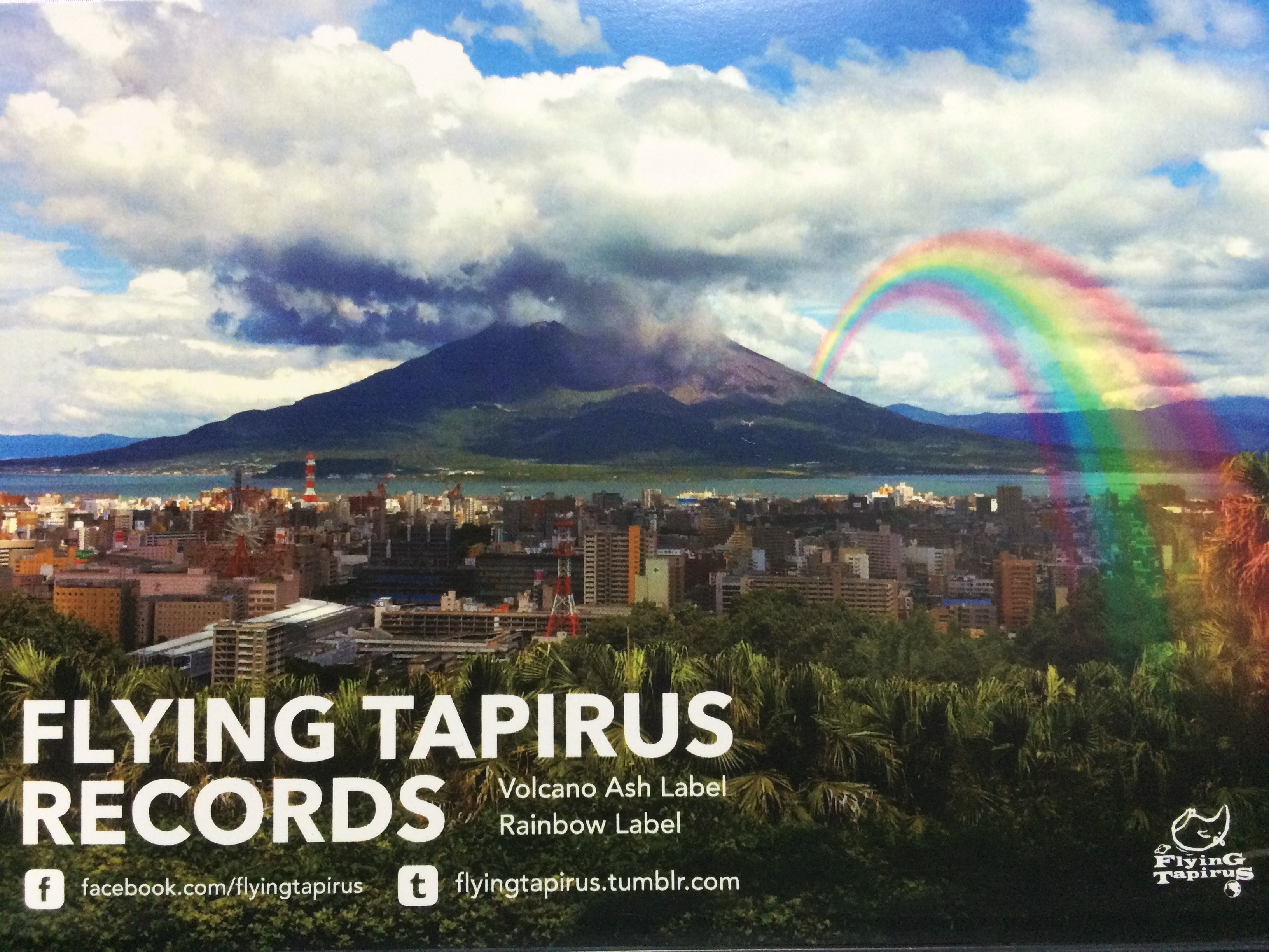 TAPIRUS RECORDS