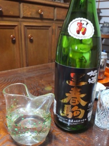 11地酒三春駒0101