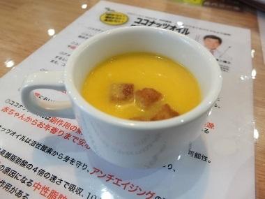 7かぼちゃスープ0110