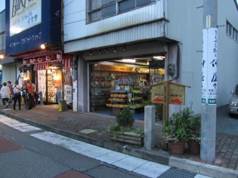 島田宿一里塚跡