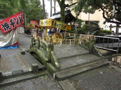 大井神社の神橋