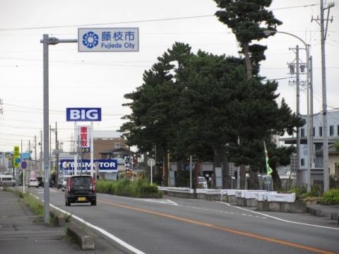 島田・藤枝市境