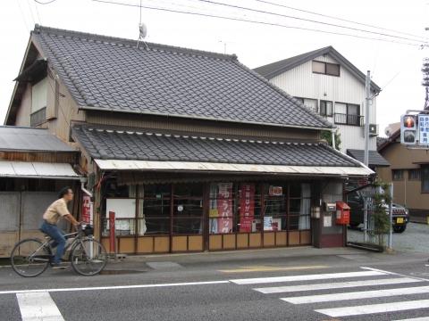 道悦5丁目の旧商店