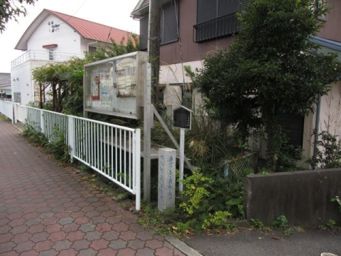 岡野繁蔵出生地の標石