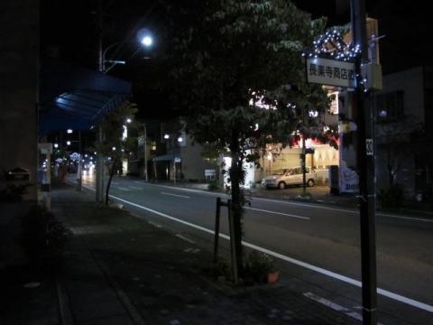 旧藤枝宿長楽寺町