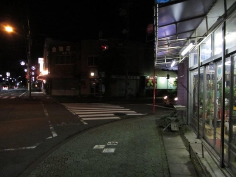 田中城大手入口