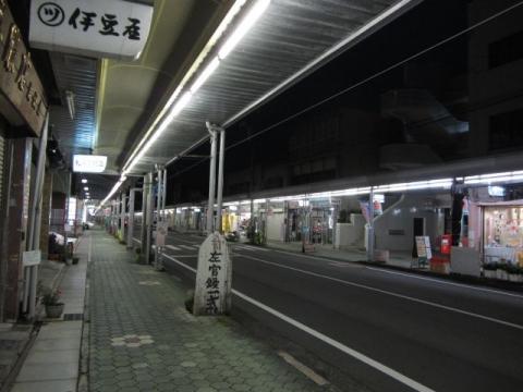 旧藤枝宿白子町