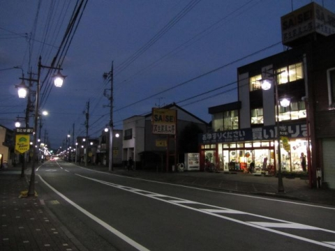 旧藤枝宿鍛冶町