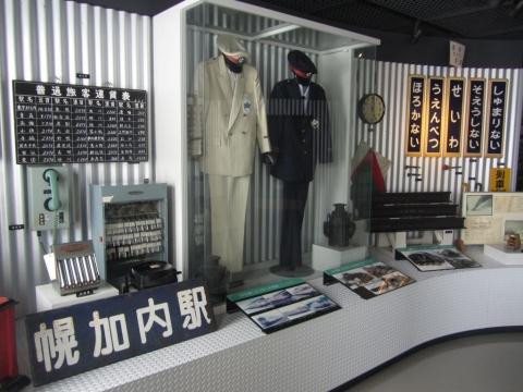 JR深名線資料館