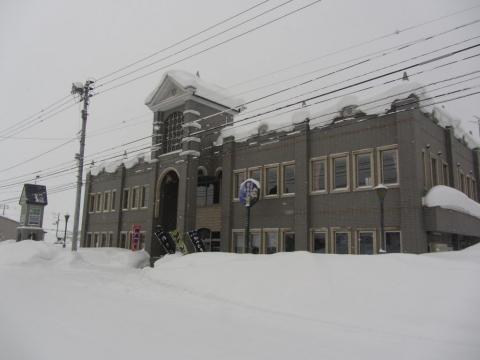 幌加内町交流プラザ
