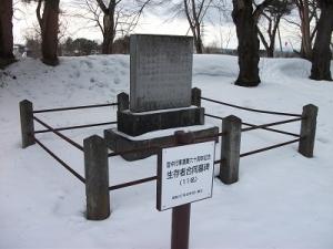 170209生存者墓