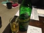 18日限定台湾ビール