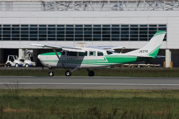 共立航空撮影 Cessna T207A Turbo Stationarir7 JA3710 RJOM 161024 05