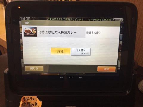 fc2blog_20170209032914951.jpg