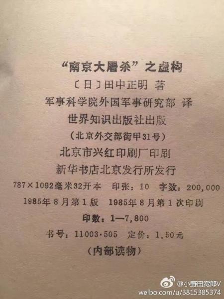 China30AN7FVMAEh1HY.jpg