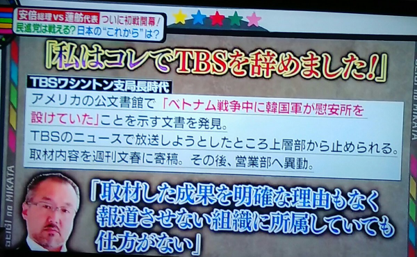 TBS01.png