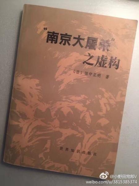 chinaC30AkewVYAEDBHg.jpg