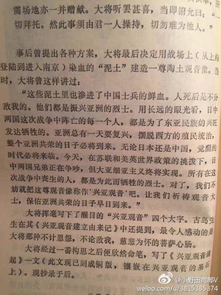 chinaC30An_mVUAErlOx.jpg