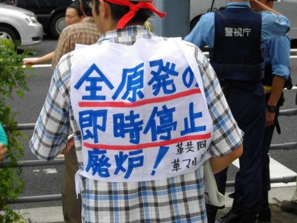 kakumaru201109241251383fe.jpg