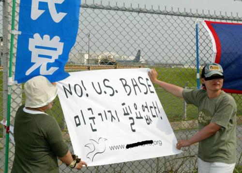 okinawa3b641760.jpg