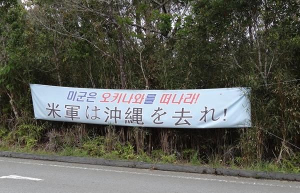 okinawa9B.jpg