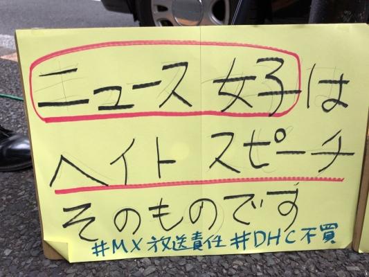 okinawaC2hLzMFUcAIy0-y.jpg