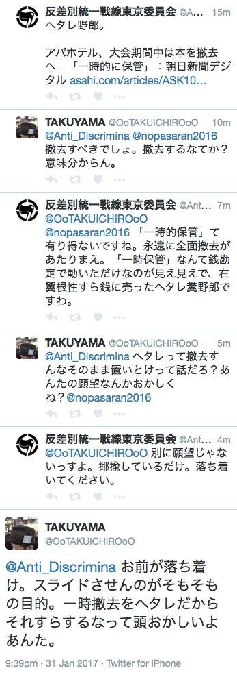 okinawaC3gAHkhVYAAiW2D.jpg
