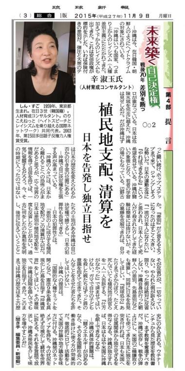 okinawaC3leMLcVcAA_xhU.jpg