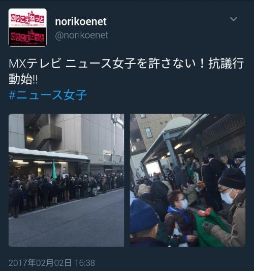 okinawaC3pSv5YVUAIcxds.jpg