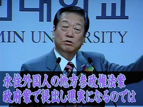 ozawa20120104094734911s.jpg