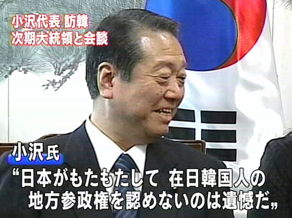 ozawa_gaisan_002_2017011501503215a.jpg