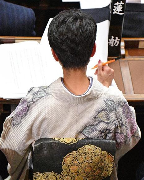 r4kimono17012021000032-p3.jpg